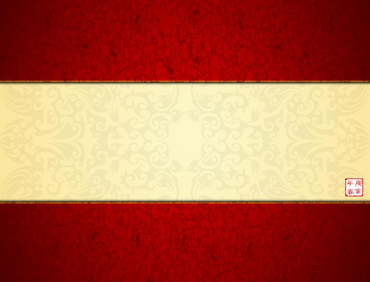 古典中国风文化ppt模板免费下载