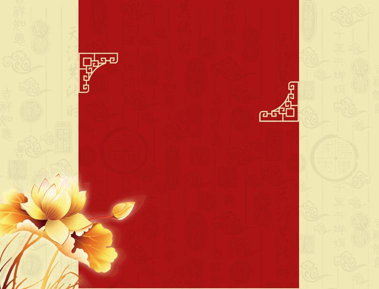 古典红色背景ppt模板模板免费下载