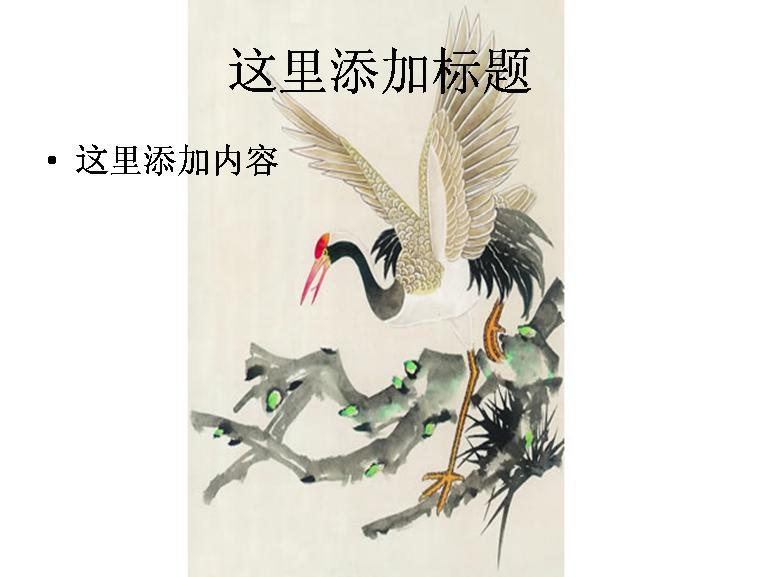 国画丹顶鹤图片