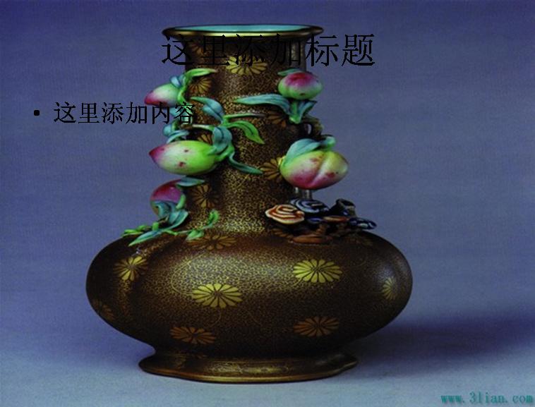 浮雕陶瓷花瓶图片模板免费下载_67847- wps在线模板