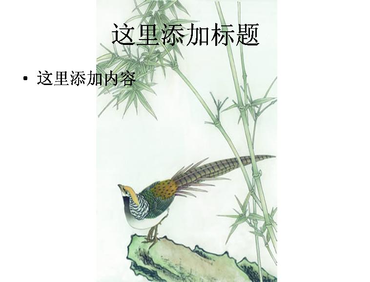 竹林凤凰国画图片模板免费下载