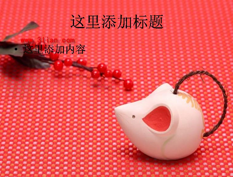 陶瓷玉雕中国风ppt背景素材