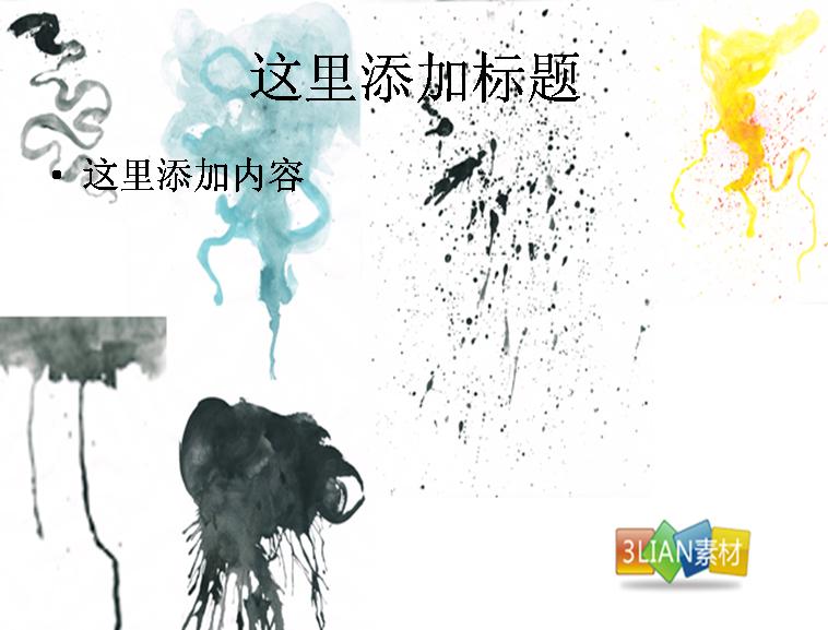高清水粉艺术泼墨图片模板免费下载