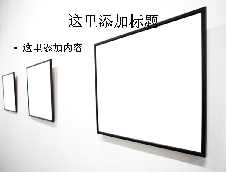 相框模板素材图片模板免费下载