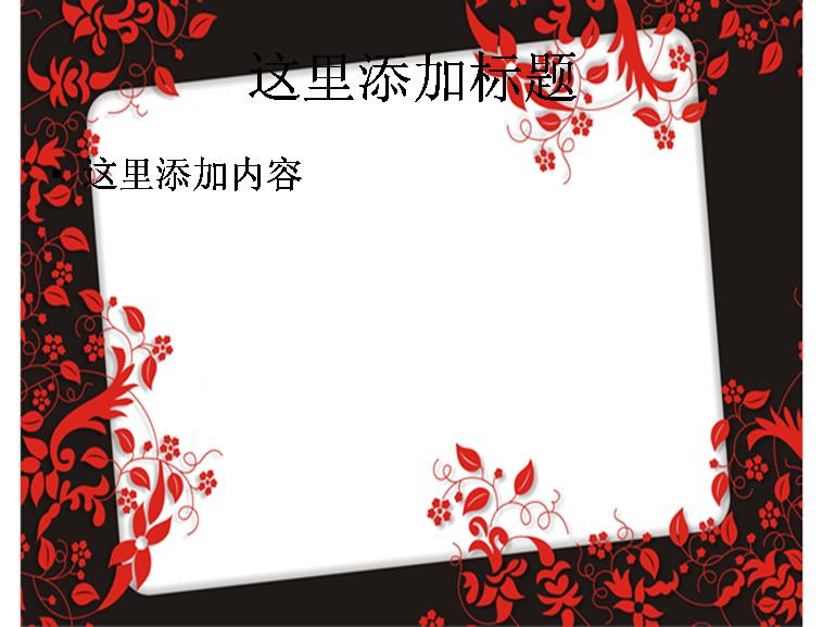 红色花边图片模板免费下载