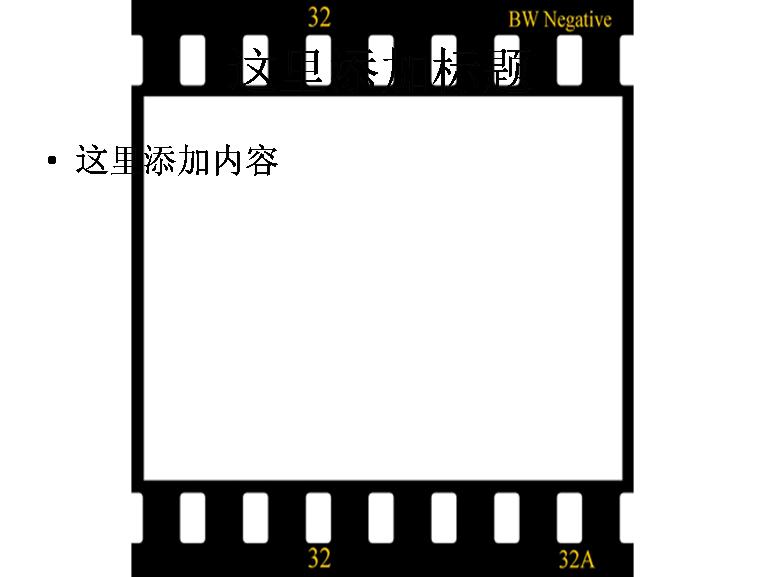 胶卷边框ppt素材模板免费下载_73920- wps在线模板