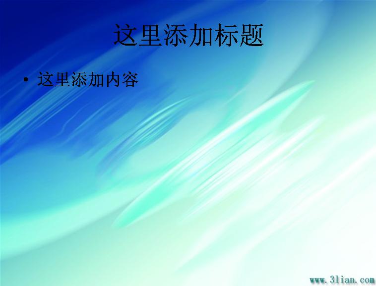 蓝白光芒背景素材图片模板免费下载