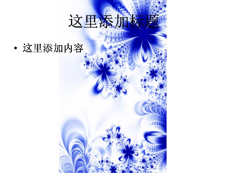 蓝色花纹光芒图片模板免费下载