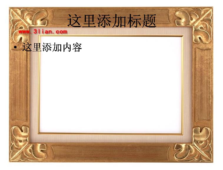 金属雕花相框图片模板免费下载_74271- wps在线模板