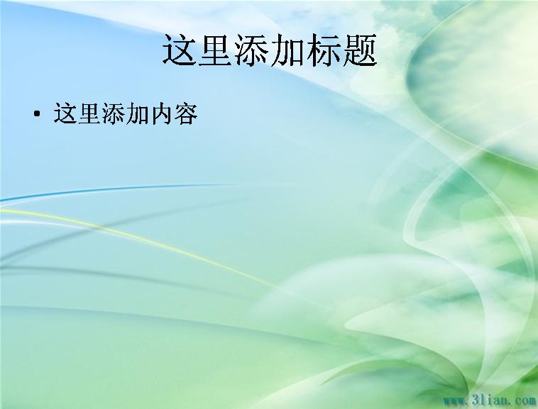 青绿色背景素材图片