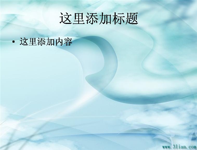 青色光芒背景素材图片模板免费下载