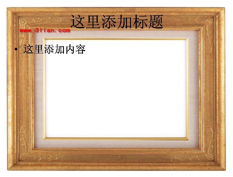 高贵花纹相框图片模板免费下载