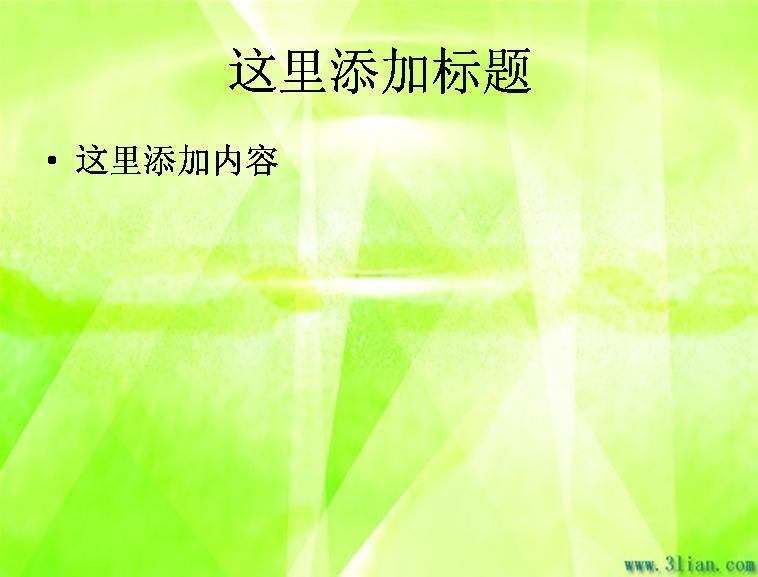 黄绿光芒背景素材图片模板免费下载_74548- wps在线
