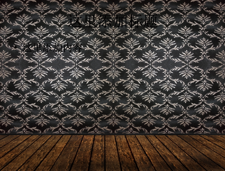黑色花纹壁纸ppt素材模板免费下载