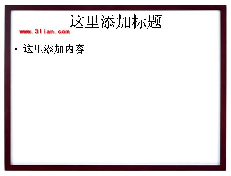 黑色边框图片模板免费下载_74609- wps在线模板