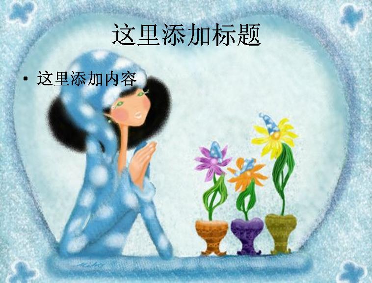 手绘浪漫女孩110卡通素材
