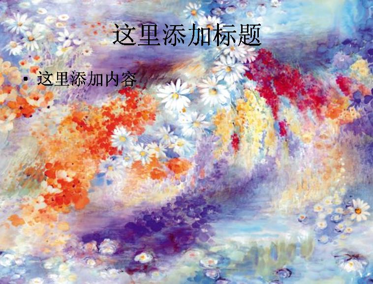 水墨花卉29卡通素材模板免费下载_74884- wps在线模板