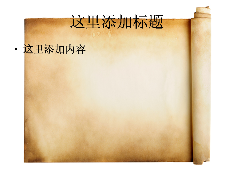 牛皮纸素材图片模板免费下载