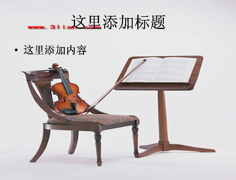 乐谱架小提琴图片