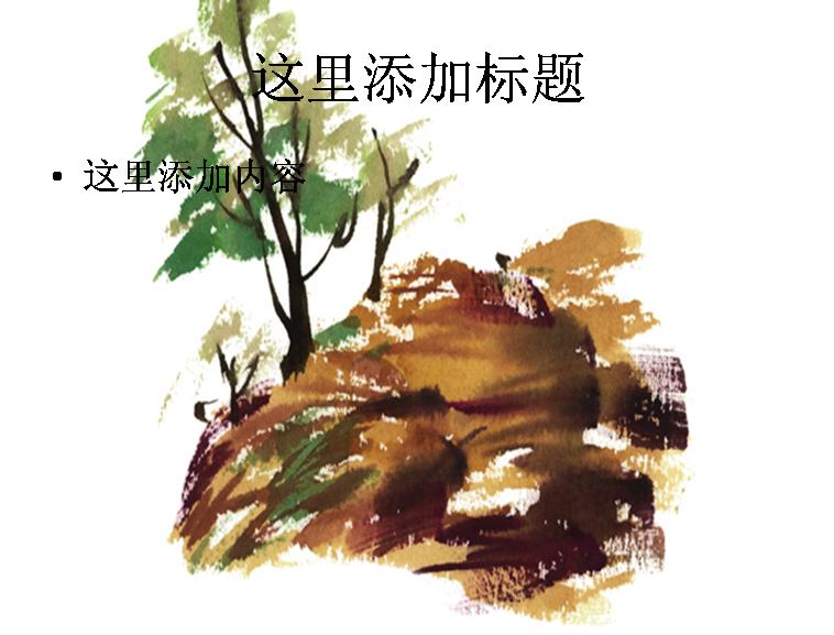 水彩树木图片模板免费下载