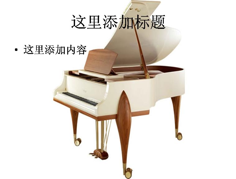 钢琴高清图片