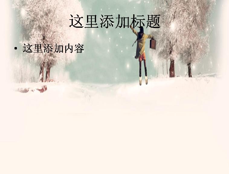 冬天非主流唯美风景模板免费下载