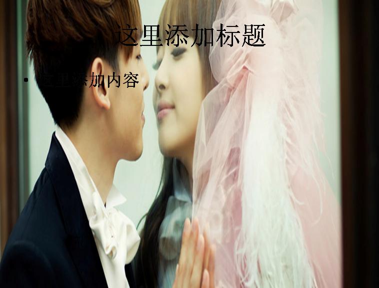 维尼夫妇结婚照ppt模板模板免费下载