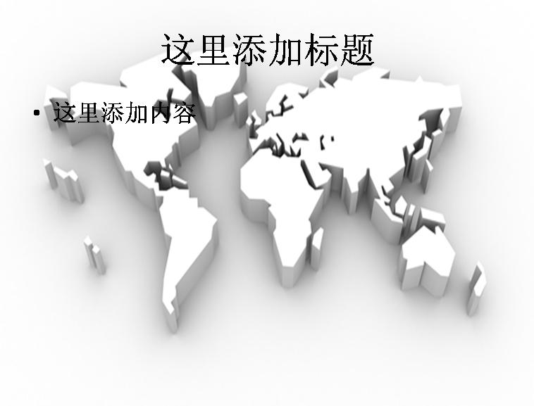 ppt 欧洲地图素材