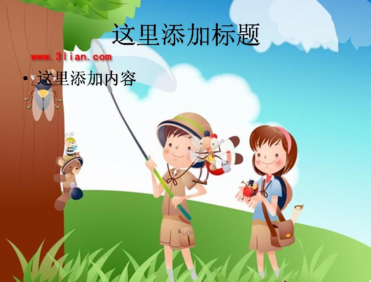 儿童野外游玩卡通图片模板免费下载