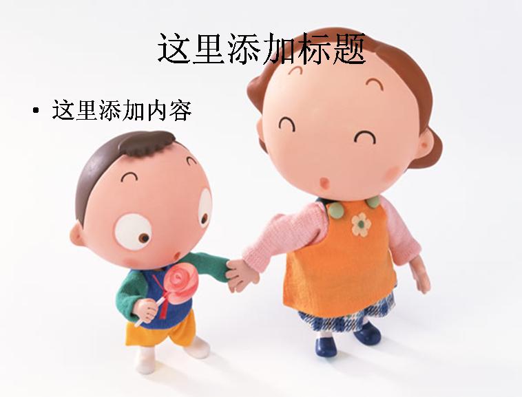 卡通大人与小孩图片模板免费下载