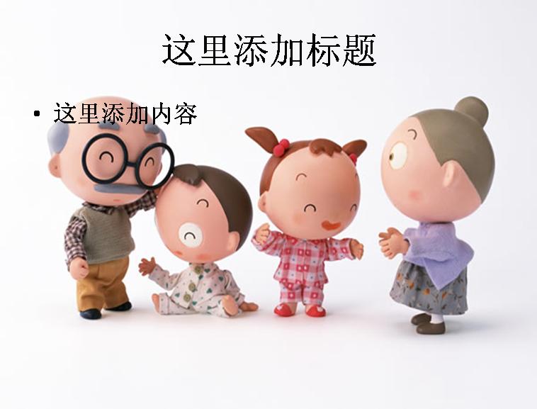 儿童做家务卡通图片模板免费下载