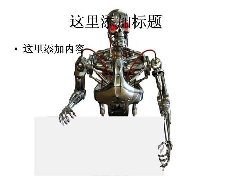 机器人手臂设计图展示