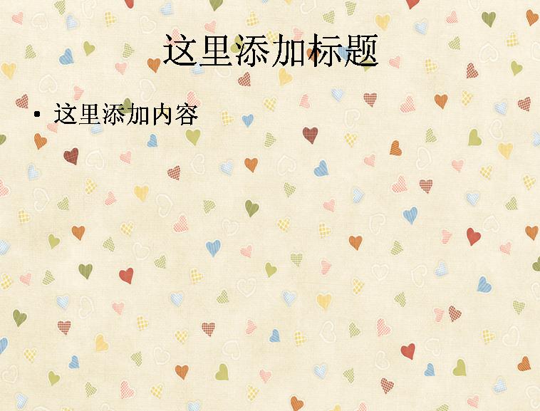 简单可爱平铺(11)