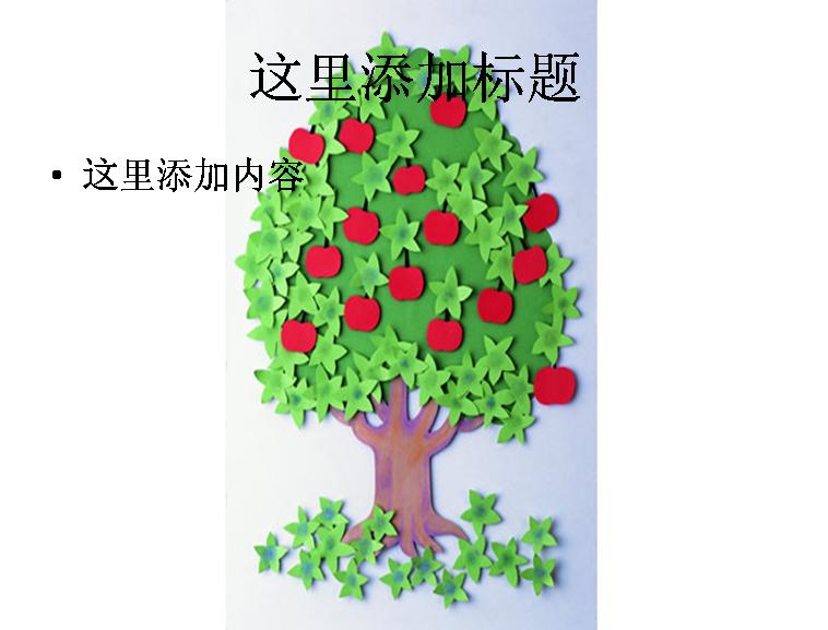 苹果的简笔画内容图片展示_苹果的简笔画图片下载