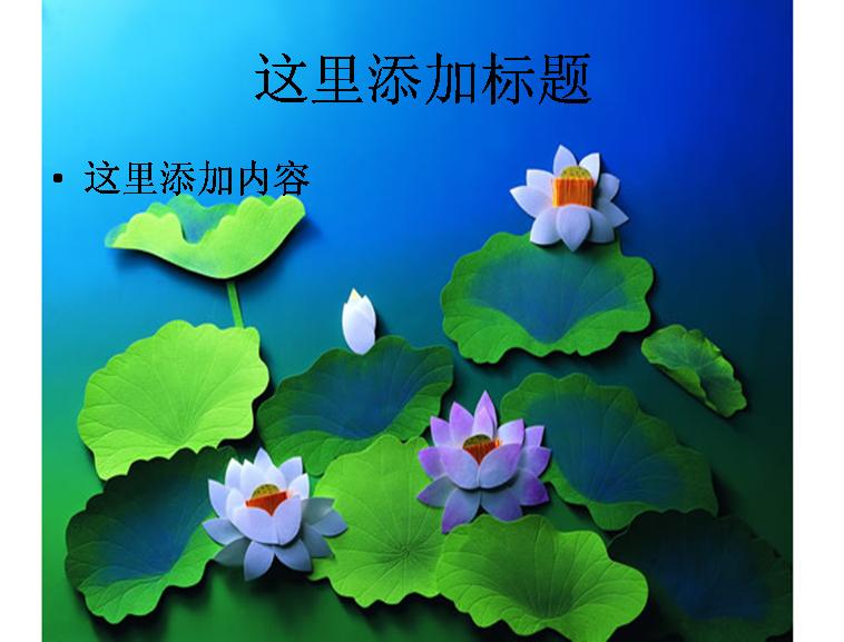 小学生中秋节贴画