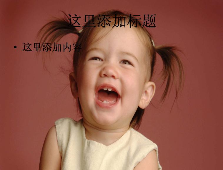 超可爱宝宝卖萌(13)模板免费下载