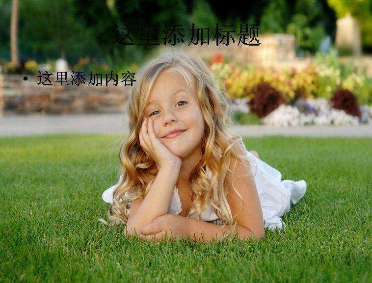 超可爱宝宝卖萌(26)模板免费下载