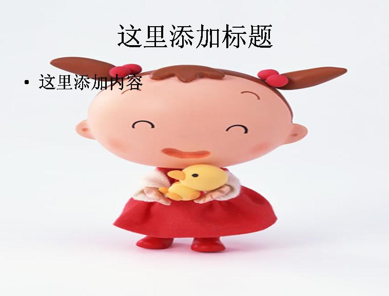 超可爱的卡通小女孩图片模板免费下载