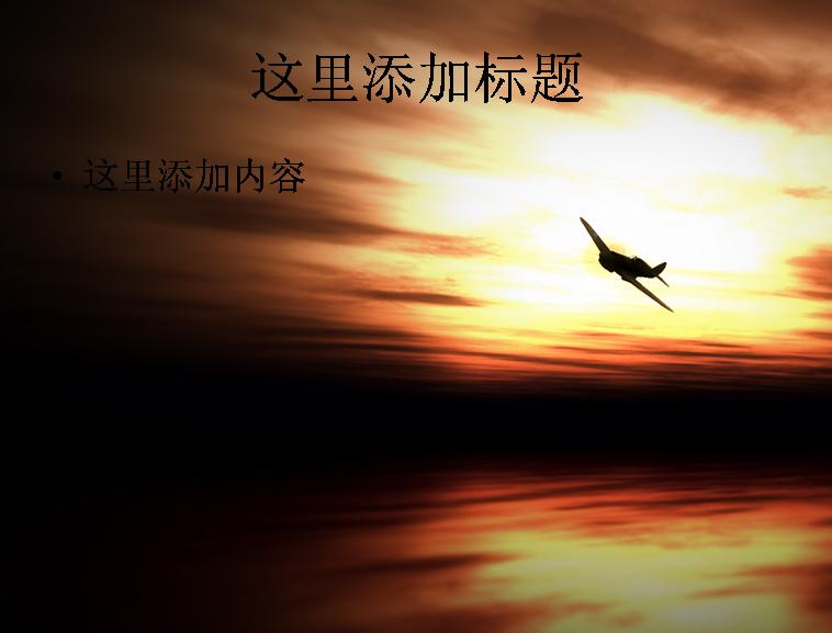 背景 壁纸 风景 天空 桌面 758_577