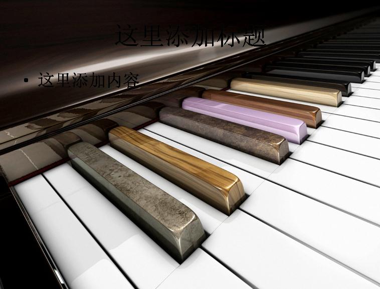 钢琴背景图片可爱
