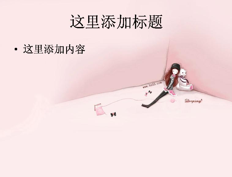 韩国可爱简单精美(5)模板免费下载