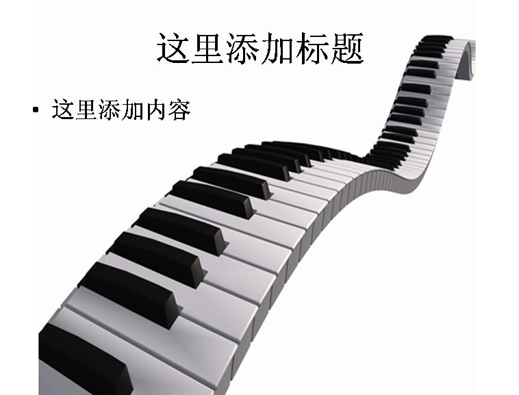 飘动的钢琴键盘图片模板免费下载