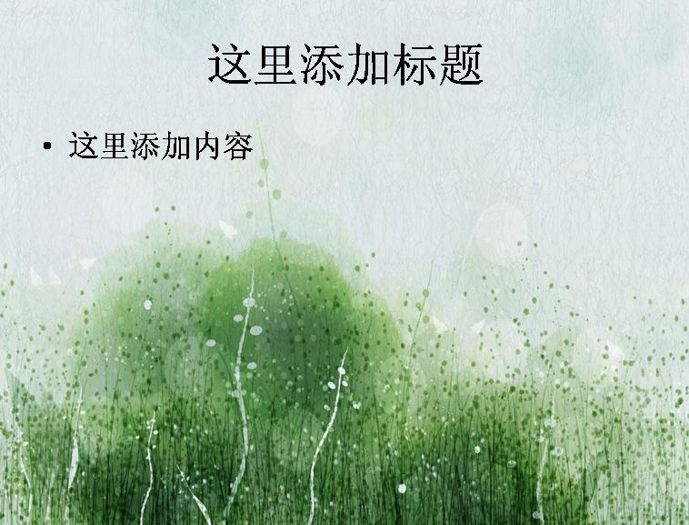 七夕小清新情侣(8)