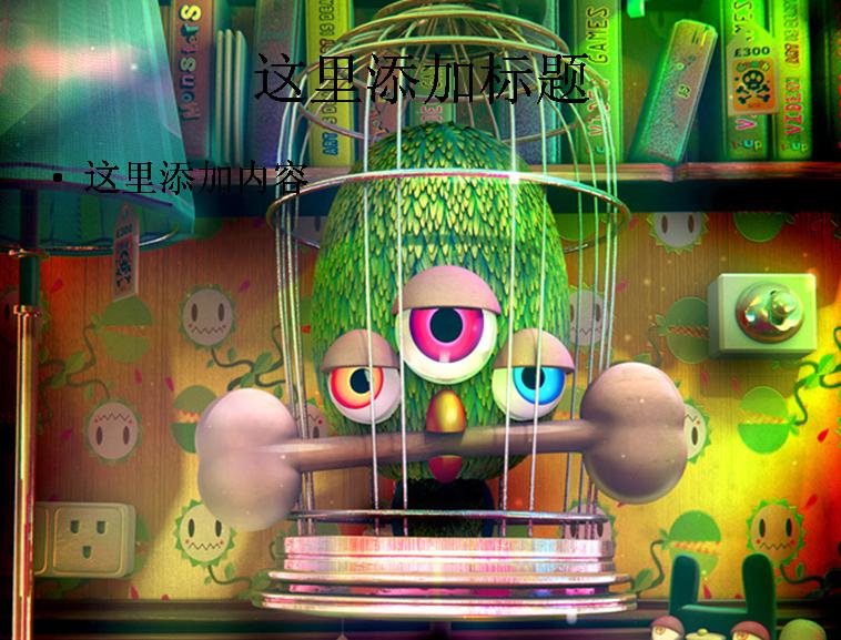 创意小动物怪诞造型电脑(6)模板免费下载
