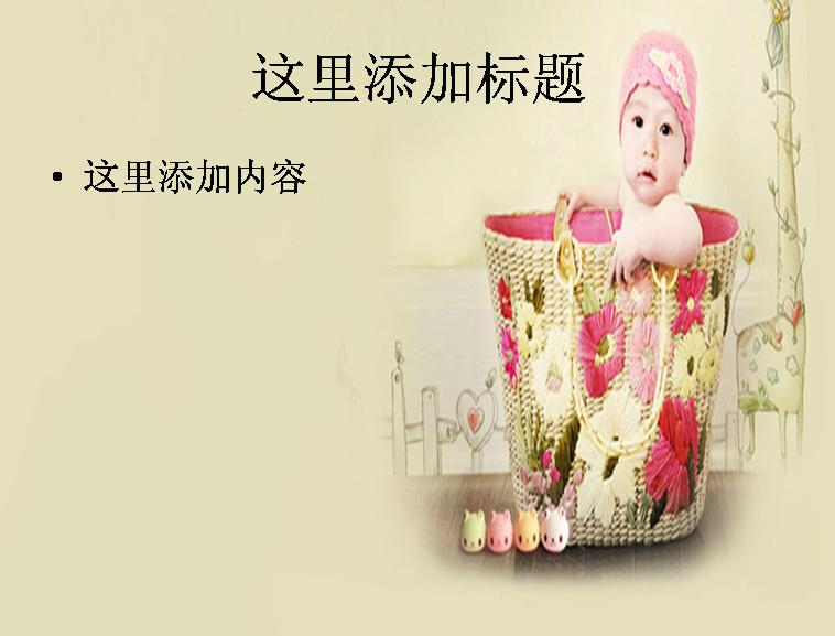可爱宝宝背景模板免费下载