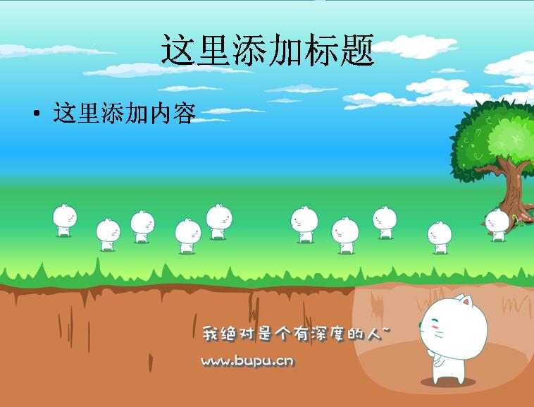 可爱笨笨猫卡通背景(5)模板免费下载
