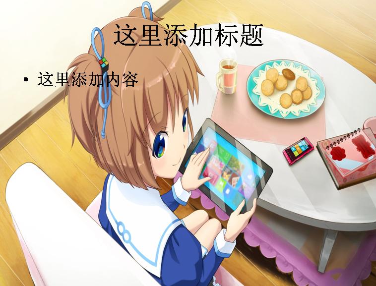 微软windows8可爱萌娘动漫(3)