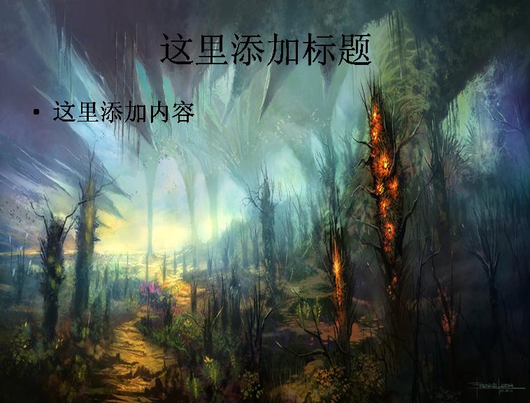手绘可爱背景图片(10)模板免费下载