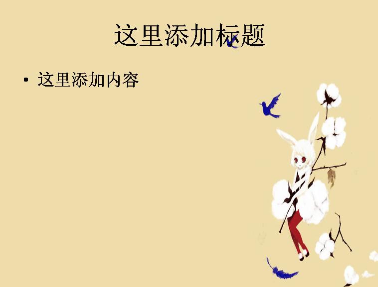电脑简洁可爱动漫插画背景图片(4)模板免费下载