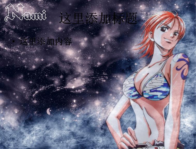 电脑高清动漫海贼王背景图片(8)模板免费下载